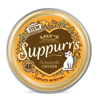 Lily's Kitchen: Suppurrs, Cockadoodle Chicken, 85 g